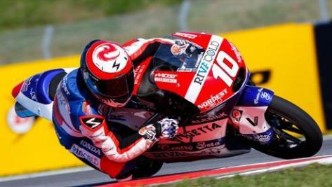 alexis masbou menang di moto3 ceko 2014