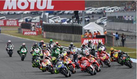 Daftar Sementara Pembalap MotoGP Musim 2015