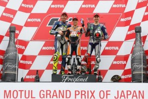 full race motogp motegi 2015